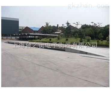 湖南郴州供应电子汽车衡