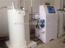 沈阳农村饮用水消毒设备专业生产厂家 报价