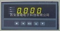 四位数字显示控制仪表XST系列/称重、压力、温度仪表