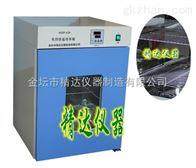 DHP-9052数显电热恒温培养箱