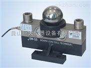 博达qs数字传感器40吨