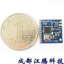 成都江腾科技si4432无线模块JTT-4432