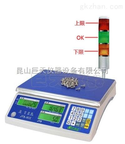 15公斤可接电脑打印报警桌秤,15kg三色灯报警电子秤