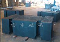M1-10T丹寨县10吨钢板砝码制作(10T平板砝码厂家)