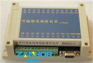 兼容三菱PLC工控板 FX2N 25mr在线监控