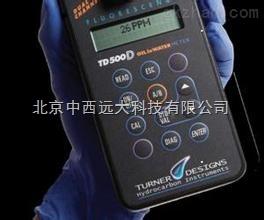 便携式测油仪(手持式油份浓度测定仪)美国