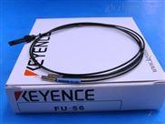 基恩士数字光纤传感器FU-56常州一级代理