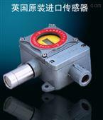 深圳氨气报警器厂家 液氨探测器价格