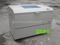BSD-WF1280恒温恒湿摇床(卧式大容量)