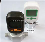 微型氮气流量计/MF5706-25L微型流量计