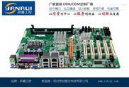 深圳【工业母板】嵌入式工控主板★IMG41AK2C6★工控主板生产厂家