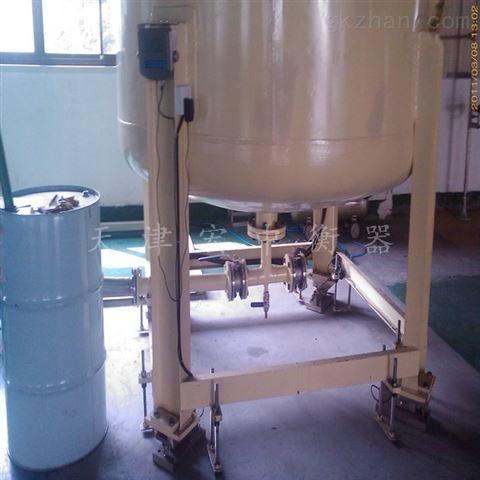 吉林3吨罐体电子称厂家直销