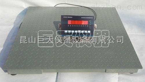 3吨电子防爆磅秤(太仓)哪里有维修