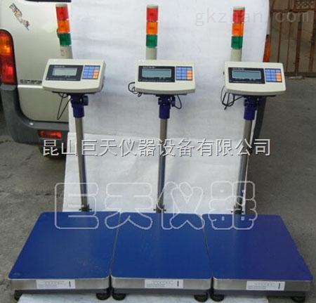 重庆150kg控制重量报警电子秤
