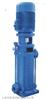 25LGW3-10*8LGW高层建筑给水泵,高层建筑给水泵厂家