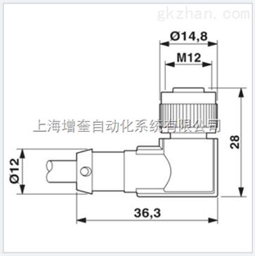 电路 电路图 电子 户型 户型图 平面图 原理图 363_365