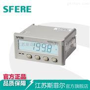 PA194I-5KY1交流单相电流表江阴仪器仪表公司厂家直销