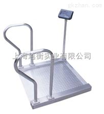 山西不锈钢带引坡的医院透析室用电子轮椅秤