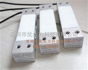 数字称重传感器K60/C3-30t