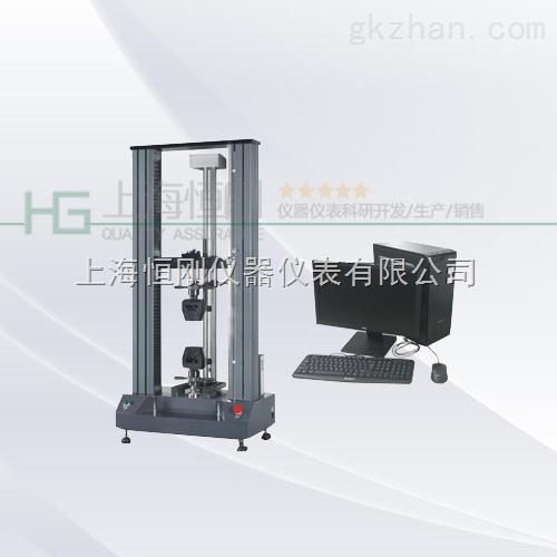 0.5级的弹簧钢丝拉力试验机(5KN/500KG)厂家