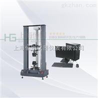 1KN 5KN 10KN 15KN橡胶电子拉力测试仪厂家