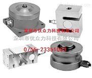 环形测力传感器100KG BSS-250KG