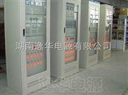 YH-GXMCW-微机控制全密封免维护电池直流电源柜