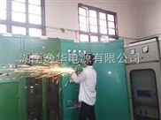 YHGZDW-100AH-湖南配电直流电源柜升级改造