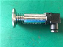 带散热片高温压力传感器供应