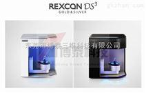 韩国Solutionix Rexcan DS3