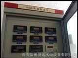 智能数显仪WP-XC403-02-19-HL-P-W-B数显控制仪