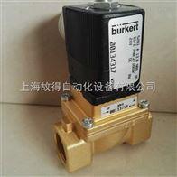 burkert 5281电磁阀
