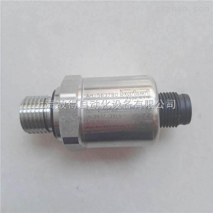 宝德8316压力变送器