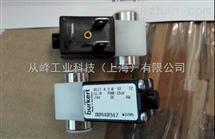 burkert电磁阀0117 A 2.0 EF TZ G1/8 24V DC