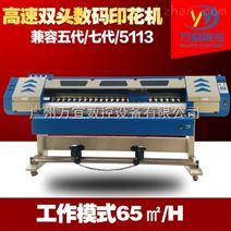行业L先服装印花机数码印花喷绘机 专业印画热转印机 型号齐全