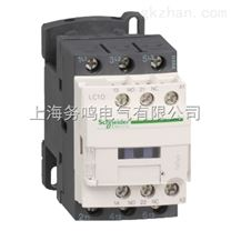供应施耐德接触器LC1D09C7C