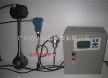 分体式安装饱和蒸汽流量计