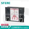SKG102开关柜操控装置/开关状态模拟指示仪