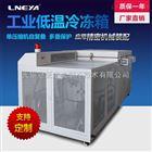 工业冷冻箱全密闭管道设计可定制防爆