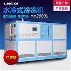 超低温冷冻机冷水机循环机高效率