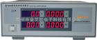 JK9800电参数仪