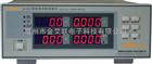 JK9901电参数仪