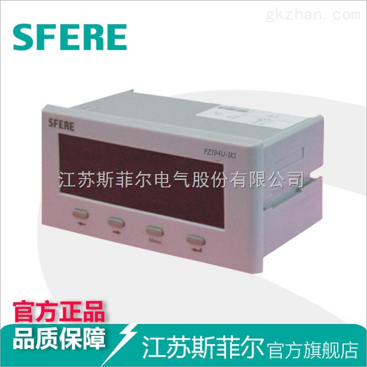 PZ194U-1K1单相K系列数显交流电压表