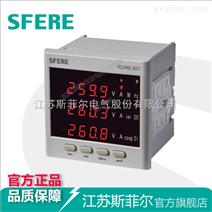 PD194E-9S7自动化多功能电力仪表