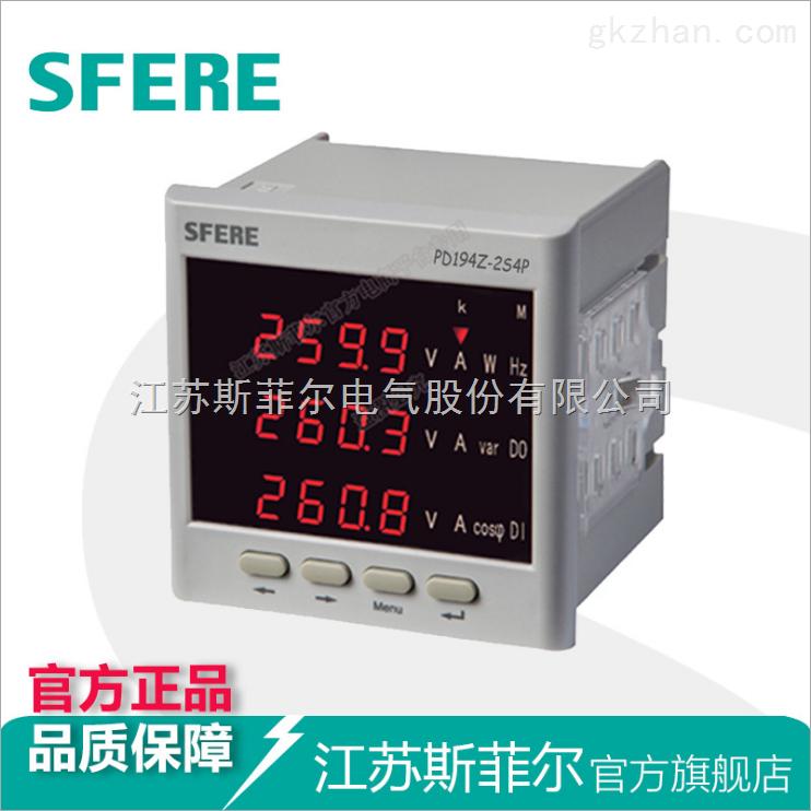 带Profibus-DP通信多功能网络电力仪表