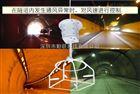 TA-200超声波隧道风速计