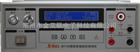 JK7123程控安规综合仪