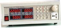 LH-1200可編程交流變頻電源