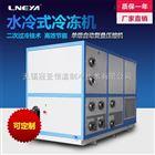 高质量大放热量低温冷冻机的对比区别