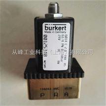 宝德6014电磁阀burkert 00125348两位三通